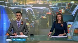 """Из-за пробок уфимская мэрия изменила график ремонта трассы """"Уфа-Аэропорт"""""""