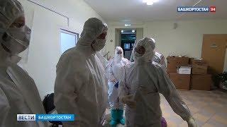 Появилось видео визита Радия Хабирова в РКБ в Уфе