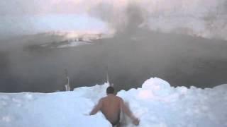 Голубое озеро - Башкортостан 26.01.2014г.