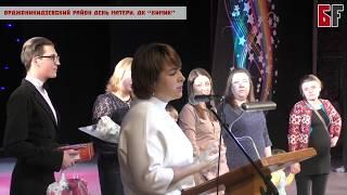 День мамы в Орджоникидзевском районе