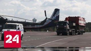 Взрывы под Ачинском: в Красноярский край перебрасывают спецтехнику - Россия 24