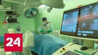 Московскому центру хирургии позвоночника исполнилось 60 лет - Россия 24