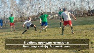 UTV. Новости центра Башкирии за 30 апреля