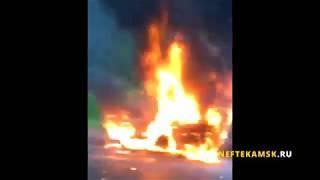 На трассе Нефтекамск- Янаул сгорел автомобиль Ч.2