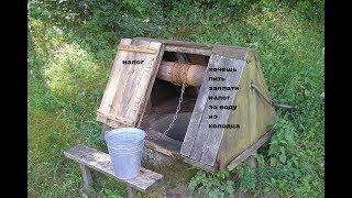 В Единой России обсудили введение платы за подземную воду для садоводов