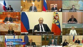 Путин поручил предоставить прямую безвозмездную помощь компаниям малого и среднего бизнеса