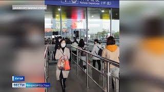 О ситуации с коронавирусом: прямое включение из Китая и аэропорта Уфы