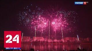 """Фестиваль фейерверков, исторические квесты и """"Цветочный джем"""": чем столица удивит в выходные - Рос…"""