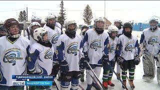 Хоккейный клуб из Кушнаренковского района сыграет в финале «Золотой шайбы»
