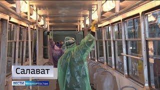 Новости районов: дезинфекция транспорта в Салавате и подготовка к юбилею Победы в Сибае