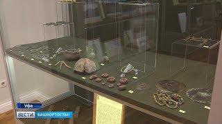 В Уфе открылась выставка, посвященная основоположникам археологической науки в Башкортостане