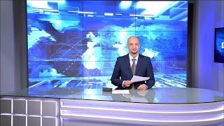 Вести-Башкортостан – 28.06.21