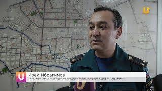 Новости UTV. При пожаре в Стерлитамаке обнаружена погибшая