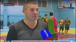 Чемпионат Дальнего Востока по баскетболу стартовал в Благовещенске