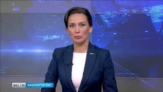 Министр экологии республики Мирхайдар Фатхуллин подал в отставку