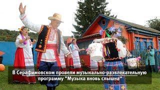 UTV. Новости запада Башкирии за 12 сентября