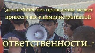 Митинг Навального в Уфе . Башкирии