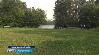 В Куюргазинском районе планируют реконструировать старинный парк им. Ипполита Шотта