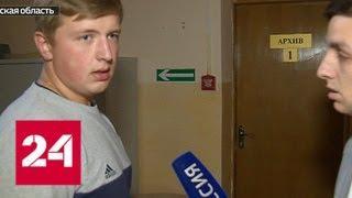 Влиятельный наезд: за что сын чиновника из Ивановской области сбил полицейского - Россия 24