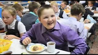 Качество школьного питания проверяют в Мелеузовских школах / Сатурн-ТВ Мелеуз