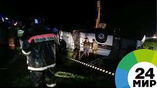 ДТП в Башкирии: водитель автобуса привлекался к ответственности 18 раз