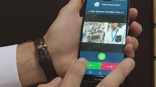 UTV. Управлять домом с помощью смартфона. Как интернет изменит жизнь горожан