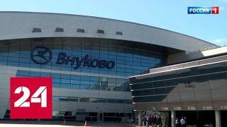 """Птица в лобовом стекле: борту """"ЮТэйр"""" пришлось вернуться во Внуково - Россия 24"""