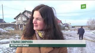 Жители поселка Октябрьский вышли на стихийный митинг