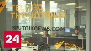 В Литве суд заблокировал сайт российского агентства Sputnik - Россия 24