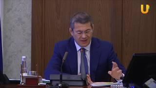 UTV. Радий Хабиров назвал самые неблагополучные районы Башкирии