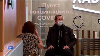 В Башкирии зафиксировано 104 новых случая заражения коронавирусом за сутки