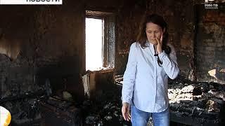 Мать-одиночка из Бирска осталась без крыши над головой после пожара