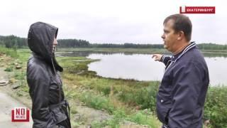 Уральские водоемы нужно срочно спасать! Заявление экологов