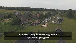 В мёртвой деревне Башкирии собрались бывшие жители