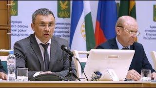 Аграрная конференция в Куюргазинском районе