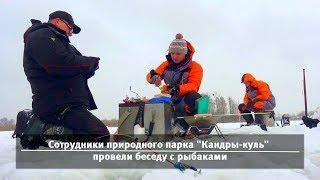 UTV. Новости запада Башкирии за 16 января