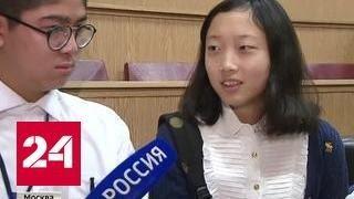 В Москве проходит Международная олимпиада по русскому языку