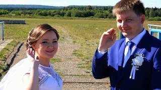 Свадьба Владик Альфия Старобалтачево