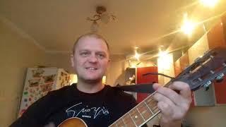 Песня под гитару 6 рота