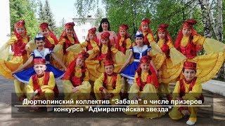 UTV. Новости севера Башкирии за 14 мая (Дюртюли, Янаул, Татышлы, Верхнеяркеево)