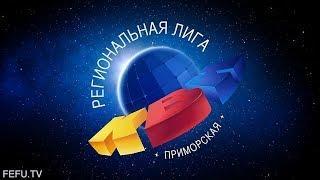 Фестиваль Официальной Приморской лиги КВН