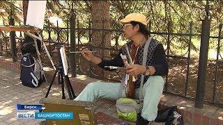 Художники из Китая приняли участие в башкирском пленэре