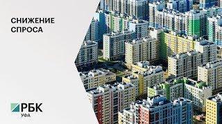 Жители РБ стали меньше покупать жилье в новостройках