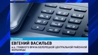В Белорецком районе в результате ДТП перевернулась машина «скорой помощи»
