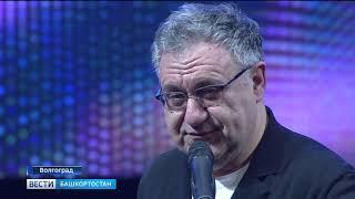 Заместитель гендиректора ВГТРК Рифат Сабитов получил «ТЭФИ» за вклад в развитие регионального ТВ