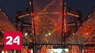 В Минске открылись Вторые европейские игры - Россия 24