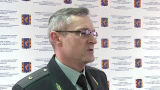 Арис Новости 06 02 2019
