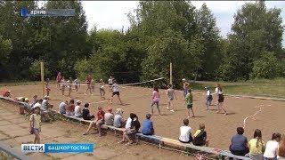В Башкортостане во время летних каникул будет организован отдых для 400 тысяч детей