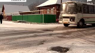 Пришедшая зима стала причиной многочисленных ДТП в Бирском районе
