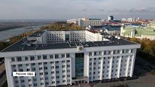 """Радий Хабиров рассказал """"Вестям"""", что намерен делать дальше"""